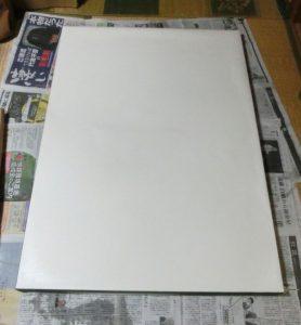 パネルに水張りした紙