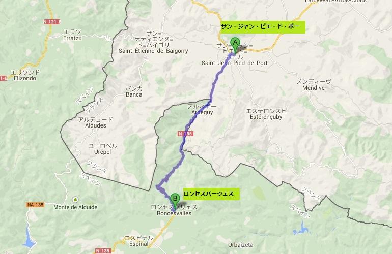 サン・ジャン・ピエ・ド・ポー~ロンセスバージェス(※地図上のルートと巡礼路は一部異なります)