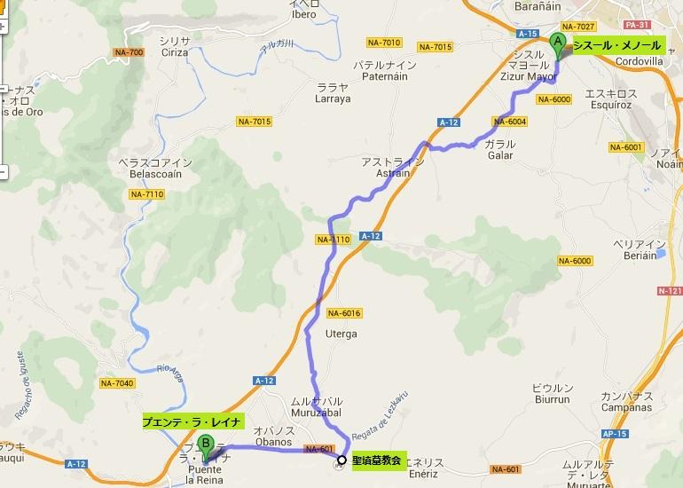 シスール・メノール~プエンテ・ラ・レイナ(※地図上のルートと巡礼路は一部異なります)