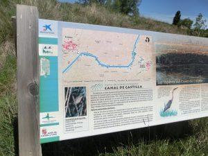 運河の案内板