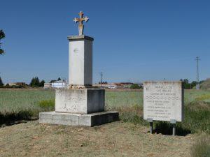 町の入り口の十字架