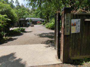 古民家の入り口
