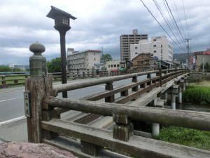 「上の橋」