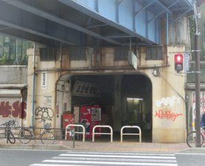 国道駅の入り口