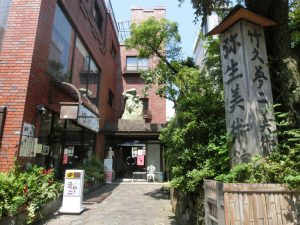 弥生美術館の入り口