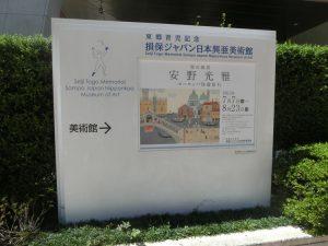 展示会の看板