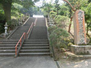 最勝寺の石段