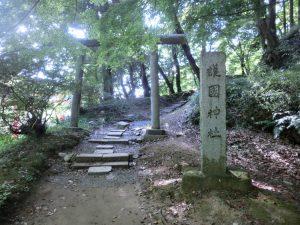 護国神社の入り口