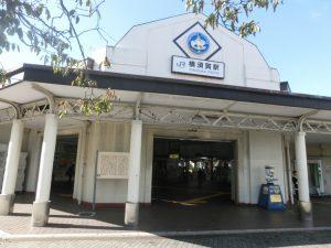 横須賀駅前