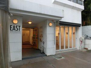 ギャラリーの入り口(GALLERY EAST)