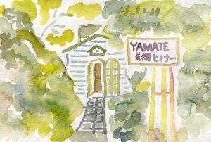 YAMATE美術セミナーの入り口
