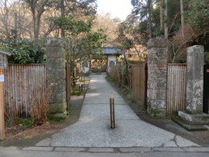 明月院の入り口