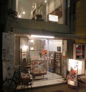 店舗とギャラリーの外観