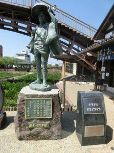 橋幸夫の銅像