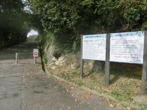 披露山公園の入り口