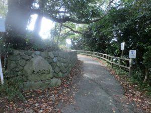 大崎公園の入り口