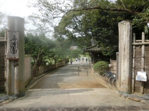 三渓園の入り口