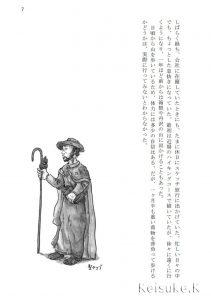 本文(2)
