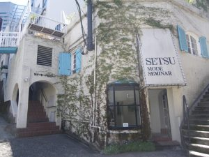 セツの校舎