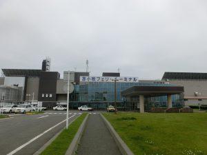 苫小牧フェリーターミナル