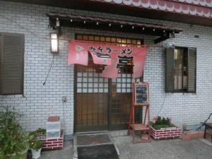 店の入り口