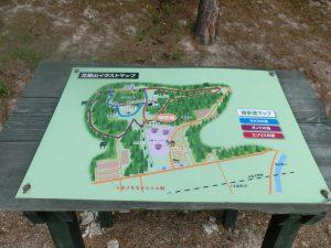 公園の案内板