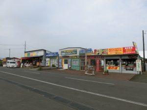 道路沿いの売店