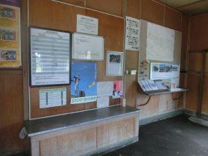 駅構内の掲示板
