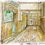 私設万華鏡学校 ふらび:ここは廃校になった小学校を美術館に転用しています。