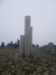 塔ノ岳の頂上