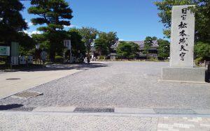 松本城の入口